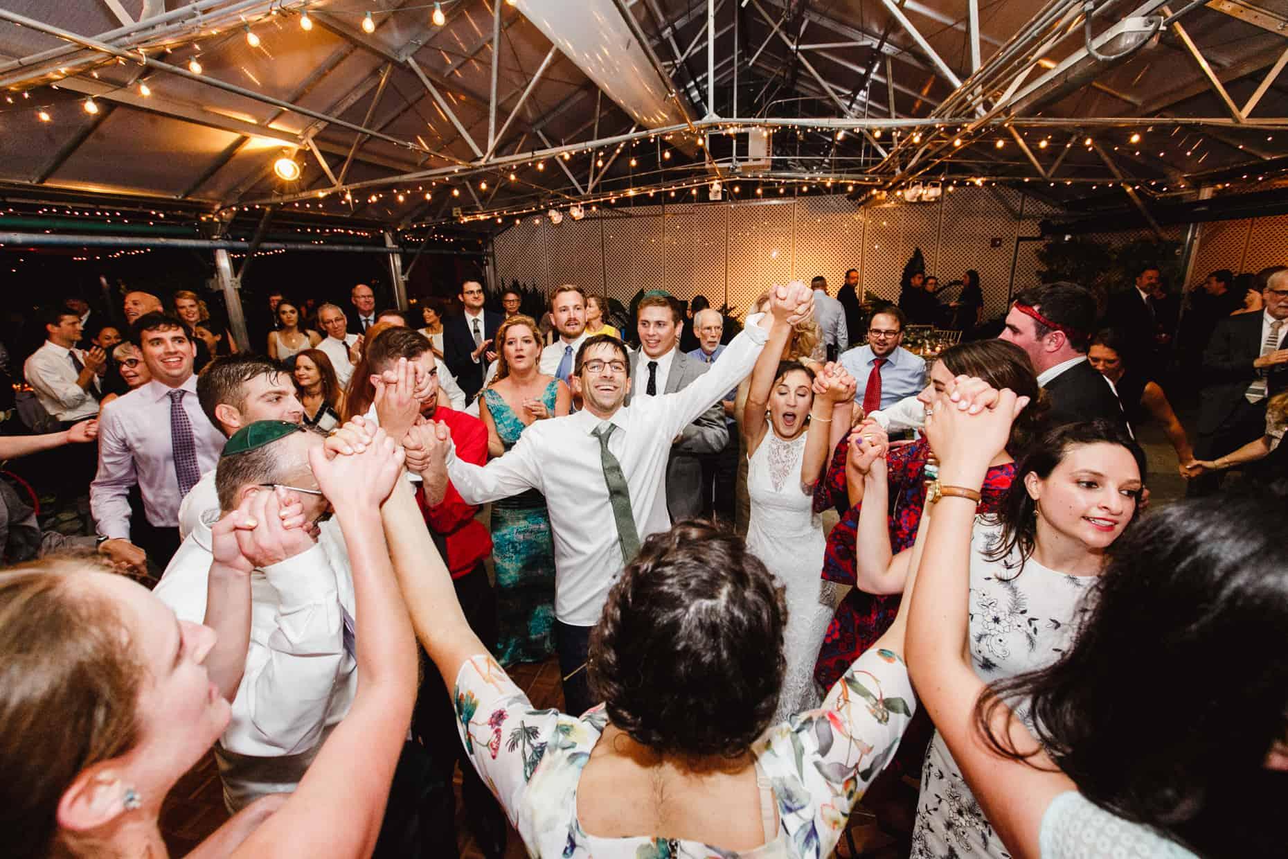West Philadelphia Wedding Ceremony